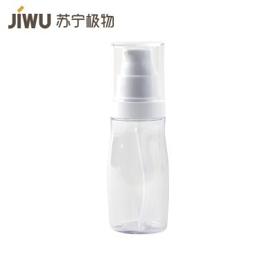 蘇寧極物 乳液按壓分裝瓶乳液分裝瓶便攜分裝瓶沐浴露分裝瓶洗發水分裝瓶