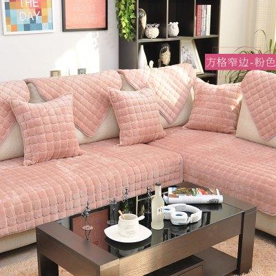 沙发套罩全包组合沙发北欧简约现代短毛绒沙发垫冬季加厚法兰绒万能坐垫皮全包套 方格窄边-粉色 45*45cm抱枕套(含芯)