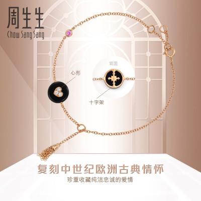 周生生(CHOW SANG SANG)18K金吉祥系列浪漫心形钻石手链89598B