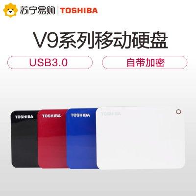 東芝(TOSHIBA) 1TB USB3.0 移動硬盤 V9系列 2.5英寸 兼容Mac 輕薄便攜 密碼保護活力紅