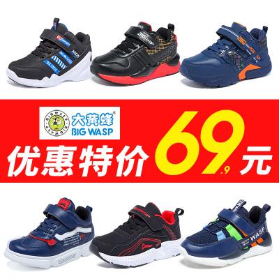 大黄蜂男童鞋2018秋季新款儿童运动鞋男孩休闲小白鞋韩版3-12岁