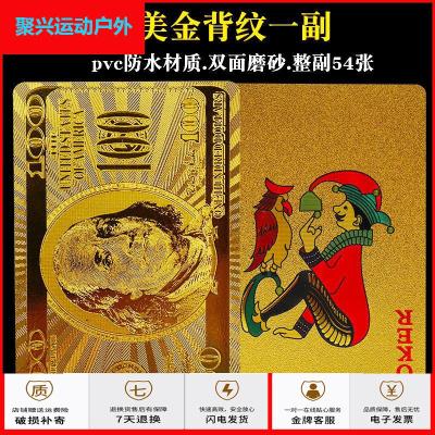 蘇寧好貨金箔撲克牌收藏土豪金撲克金色防水塑料撲克牌創意聚興新款