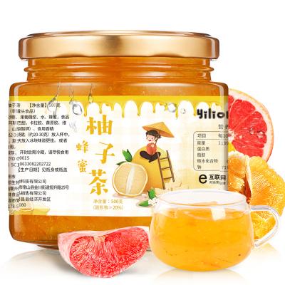 【買即送勺】蒲草茶坊蜂蜜柚子茶 蜜煉檸檬茶500g/罐 韓國風味果味沖飲 檸檬茶 果粒茶