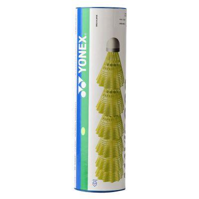 尤尼克斯YONEX羽毛球尼龙羽毛球M-600黄色耐打训练习YY塑料胶球6只装