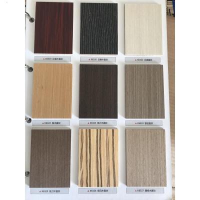 板岩直纹木饰面板 免漆实木装饰板背景墙护墙板衣柜贴面板涂装板