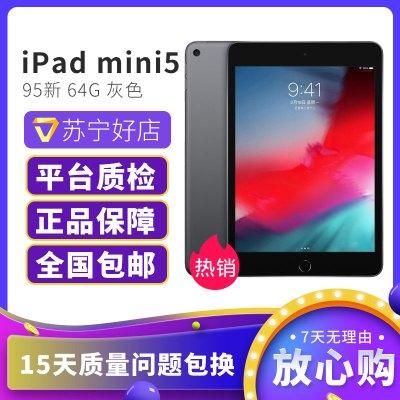 【二手95新】 Apple/蘋果 iPad mini5 2019年新款平板電腦 7.9英寸 灰色 64G WIFi版