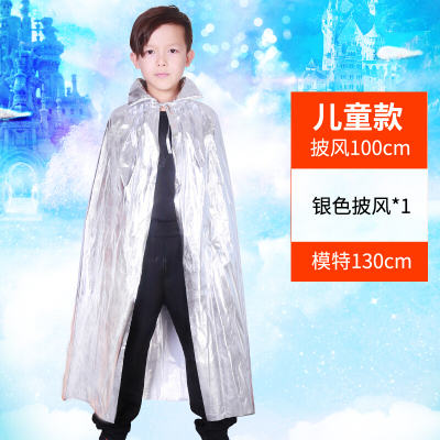 keco sweet 圣誕節兒童服裝公主王子國王披風斗篷子裝男女表演裝扮道具