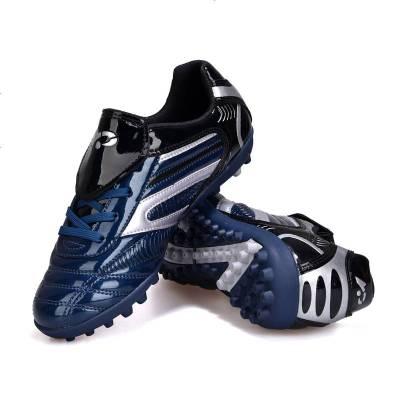。儿童足球鞋成人小学生青少年男童女童碎钉TF训练鞋人造草地H,