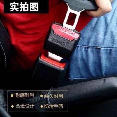 車大地汽車安全帶卡扣插頭插摳卡口消聲器揷座扣頭摳插卡插座卡通用品型 黑色1個價格