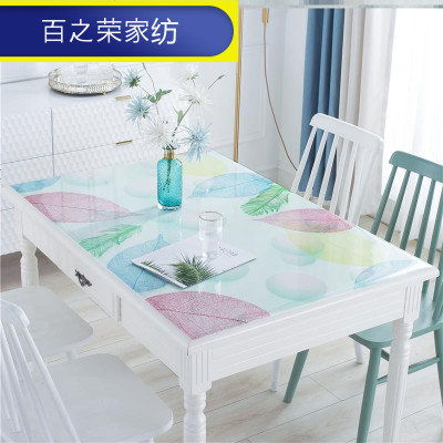VIERUODIS 無味彩色磨砂桌布軟玻璃桌墊防水防燙桌面墊餐桌墊茶幾墊加厚