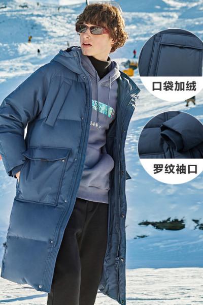 semir森马男装羽绒服男宽松2019冬季韩版中长款外套休闲连帽上衣潮
