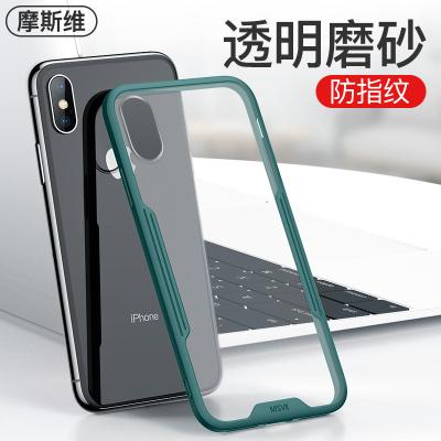 iPhone11Pro Max手機殼蘋果11Pro超薄防摔磨砂iPhone X XS Max透明XR軟殼簡約TPU保護套