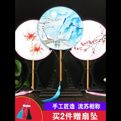 古風團扇女式漢服中國風古代扇子復古典圓扇長柄裝飾舞蹈隨身流蘇 雙蝶嬉春