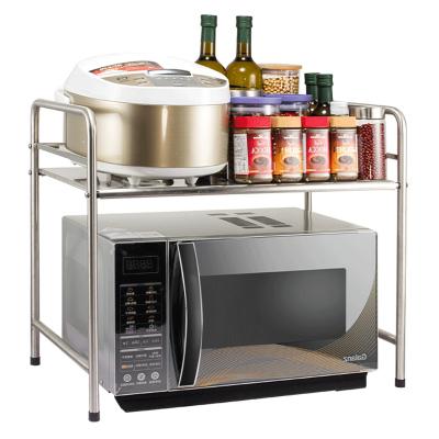 四季沐歌(MICOE)廚房置物架廚房304不銹鋼微波爐架子收納廚房微波爐調料品置物架