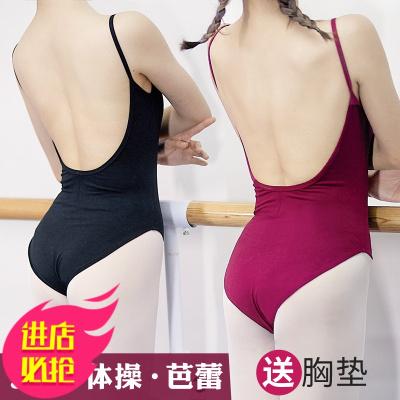 藝考舞蹈服體服女大成人吊帶高胯連體服基訓形體服芭蕾服練功服