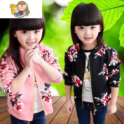 兒童女童夾克外套2018新款春秋5棒球服3-8歲女孩童裝寶寶韓版上衣