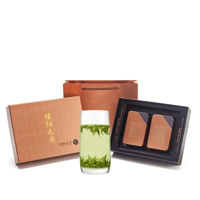 茶葉禮盒 特級 信陽毛尖 綠茶茶葉禮盒250g 明前特級商務茶禮盒 蓼益佳