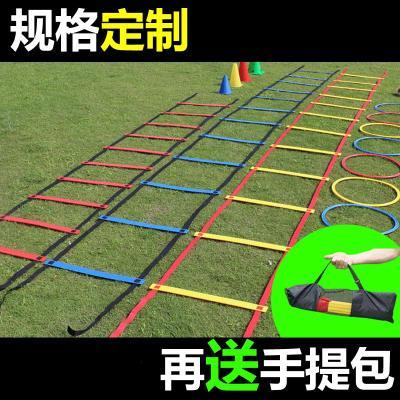 苏宁放心购敏捷梯足球训练器材 软梯 绳梯 跳格梯 能量梯步伐训练梯速度梯d聚兴新款