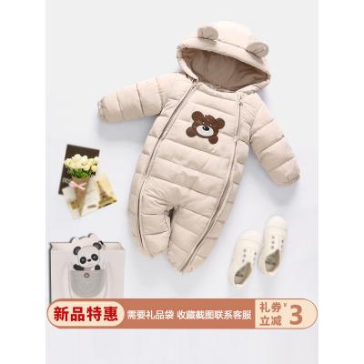 嬰兒連體衣秋冬加厚寶寶爬服冬季外出抱衣羽絨棉服套裝保暖外穿