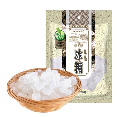 禾煜 單晶冰糖 250g/袋 小顆粒 廚房調味 調味品 禾煜出品