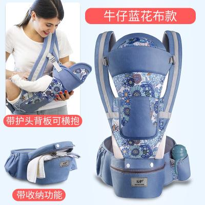 時尚便捷嬰兒背帶寶寶腰凳橫前抱式多功能童四季通用背抱娃