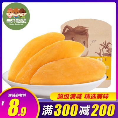 【三只松鼠_芒果干116g】休閑零食蜜餞果脯水果干風味小吃