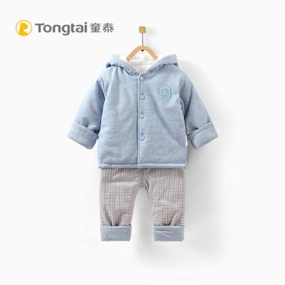童泰秋冬新款嬰兒衣服棉服套裝5-24月男女寶寶純棉連帽棉衣兩件套