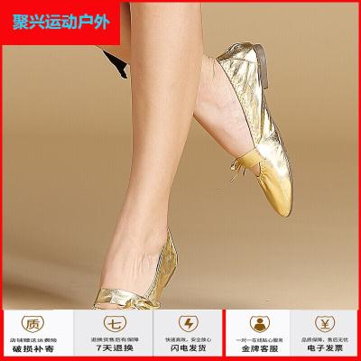 蘇寧放心購新款牛筋底肚皮舞鞋女軟底鞋子 舞蹈鞋練功鞋跳舞鞋x05聚興新款