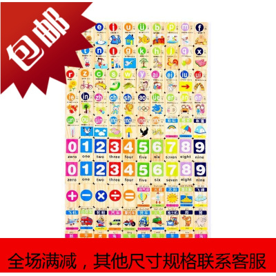 木质多米诺骨牌儿童早教汉字数字拼音宝宝认知100片积木玩具