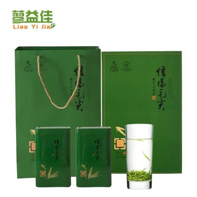 綠茶禮盒 信陽毛尖 250克 蓼益佳一級毛尖茶葉禮盒