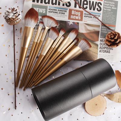 韓佳泉 金色至臻化妝刷套裝10支裝送刷桶尖柄美妝化妝工具