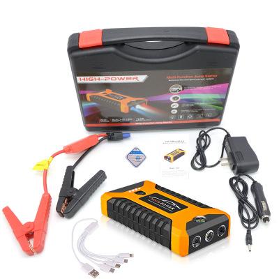 (黃色)ZHUAX汽車應急啟動電源12v移動車載電瓶車用多功能摩托車搭電寶啟動寶電動車充電器便攜式充電寶全自動快充搭電線