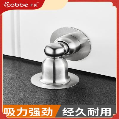 卡贝门吸免打孔新款卧室强磁门挡卫生间防撞门碰隐形吸门器装地吸