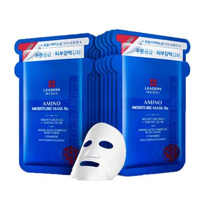 丽得姿(LEADERS)美蒂优氨基酸补水保湿面膜30片 韩国进口补水保湿清爽控油皮肤