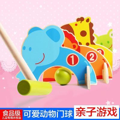 儿童运动健身器材亲子运动球类家庭游戏宝宝儿童玩具高尔夫球卡通球撞球相互配合体感游戏 子互动
