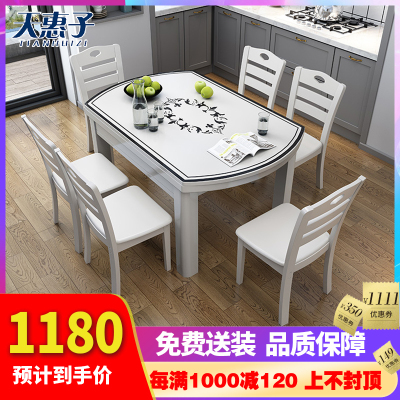 天惠子 餐桌 木质实木餐桌椅组合玻璃餐桌折叠伸缩现代简约钢化玻璃圆形吃饭桌子