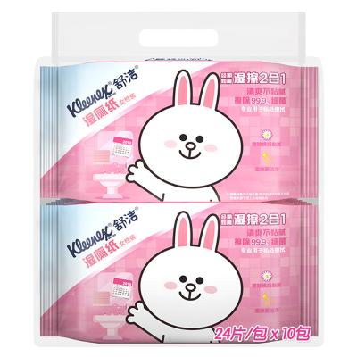 舒潔 女性濕廁紙24抽*10包 濕廁紙女性私處成人房事衛生濕巾家庭裝