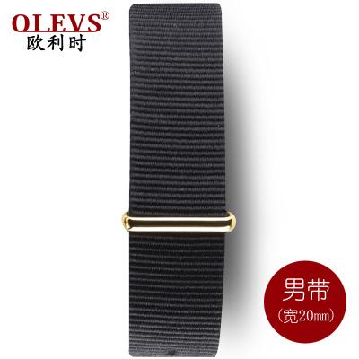歐利時原裝尼龍手表帶DW時尚帆布帶針扣配件男女表適用20mm/16mm