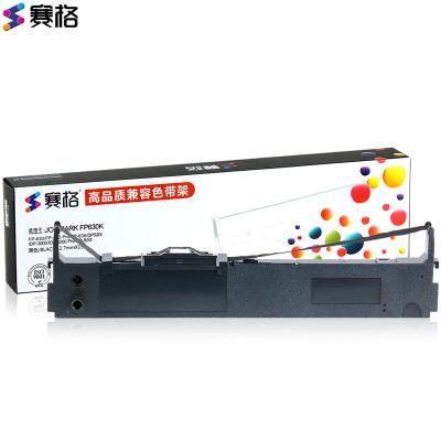 賽格適用 映美fp-630k色帶架 FP-635K 映美JMR126色帶 FP-620K TP632K 針式打印機色帶芯