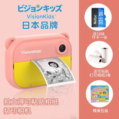 VisionKids兒童相機可打印拍立得六一兒童節禮物數碼照相機玩具卡通玩具生日禮物粉色