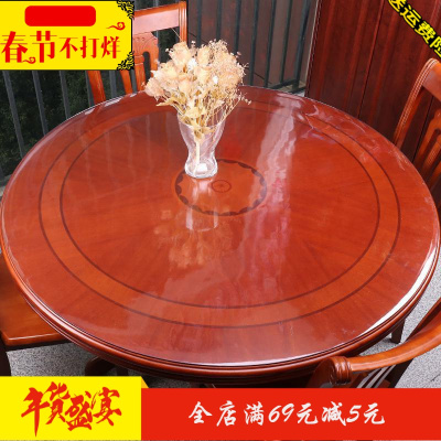 pvc塑料软玻璃圆形桌布防水防烫防油免洗家用茶几圆桌垫园餐桌布