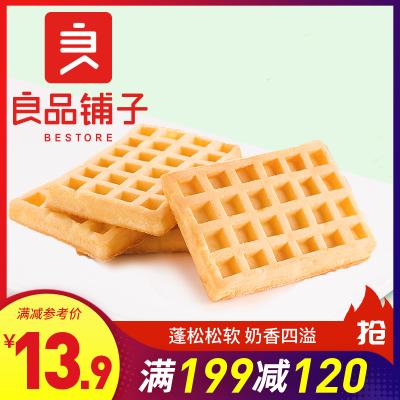 【良品铺子】华夫饼224g*1袋 奶香味 早餐食品饼干糕点点心零食小吃袋装