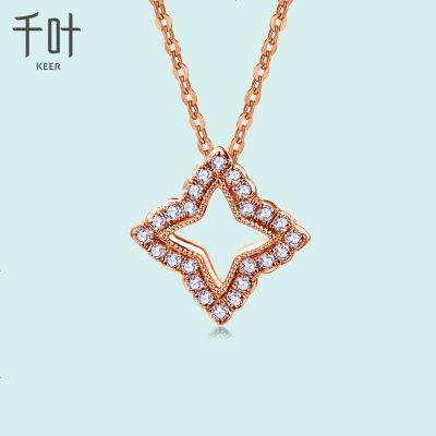千葉珠寶首飾項鏈吊墜鉆石彩金玫瑰金白金18K金Shining Star 禮物