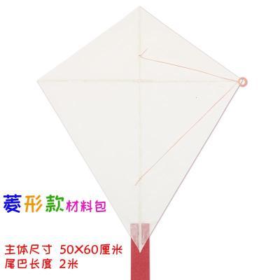 風箏diy空白竹條風箏手工材料包 涂色兒童學生自制彩繪教學幼兒園易飛