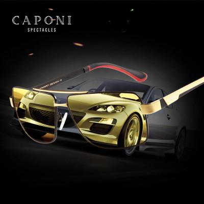 Caponi变色夜视眼镜镜偏光司机舒适驾驶镜日夜两用男士全框眼镜开车专用太阳镜通用 树脂镜片