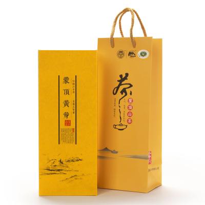 2020年新茶 傳統工藝 蒙頂黃芽 手工高山黃茶 蒙頂山茶 禮盒 便攜小泡裝 102g