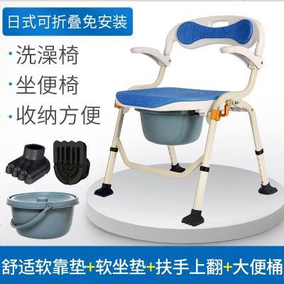杞沐坐便椅老人可折疊便攜式移動馬桶椅孕婦坐便器日本日式洗澡椅家用