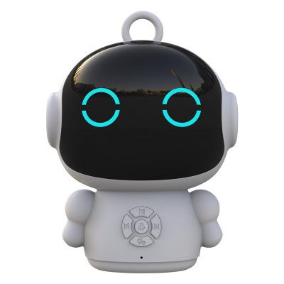 舒萊特智能陪伴機器人玩具對話機器人