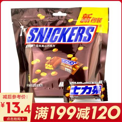 【滿199減120】德芙巧克力花生夾心巧克力士力架140g 休閑零食糖果