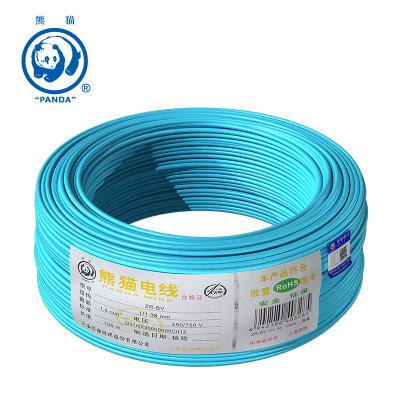 熊貓電線ZR-BV1.5平方(藍色100米)單芯銅線 電纜 阻燃線 家用電線